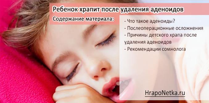 Почему храпит женщина во сне